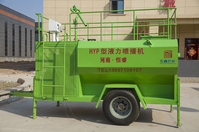 HYP 客土式液力喷播机
