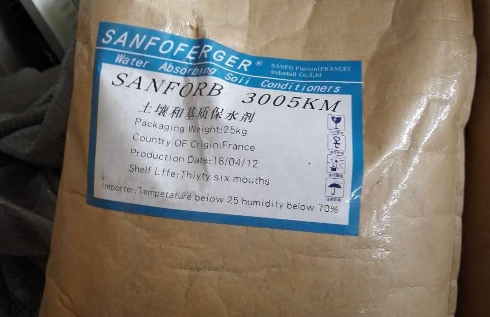 土壤保水剂